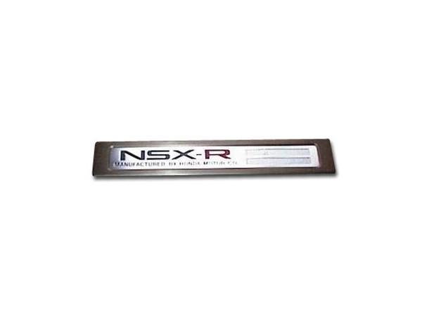 Honda NSX-R Door Sill Plates (each) - NSX, 1991-05